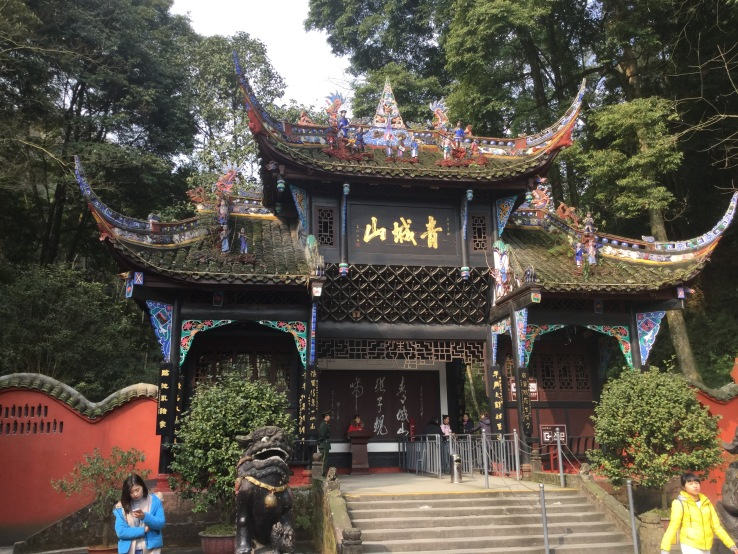 The main gate of the Mont. Qing Cheng (青城山). It has the elevation of around 1200m and takes an afternoon to climb to the top.